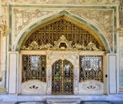 Entrance to  Imperial Council Chambers of Topkapi Palace, Istanbul.
